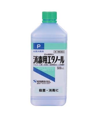 消毒用エタノール